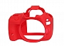 Osłona gumowa EasyCover na aparat Canon EOS 1200D RED . Produkt dostepny od ręki!