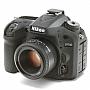 Osłona Gumowa EasyCover na aparat Nikon D7100/D7200 Black . Produkt dostępny od ręki!