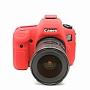 Osłona Gumowa EasyCover na aparat  CANON EOS 6D RED . Produkt dostępny od ręki!