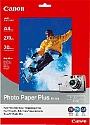 Papier CANON PP-101 A3 ( 20 kartek).Produkt dostepny od ręki!