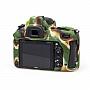 Osłona Gumowa EasyCover na aparat Nikon D750 camouflage  . Produkt dostępny od ręki!