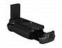 Battery Pack BG-2P do NIKON DF.Produkt dostępny od ręki!!!