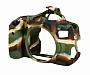 Osłona Gumowa EasyCover na aparat CANON EOS 700D camouflage  . Produkt dostępny od ręki!