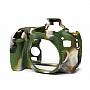 Osłona Gumowa EasyCover na aparat CANON EOS 760D Camouflage . Produkt dostępny od ręki!