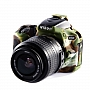 Osłona Gumowa EasyCover na aparat Nikon D5500 Camouflage  . Produkt dostępny od ręki!