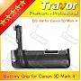 Battery Grip Travor do CANON EOS 5D MK IV zamiennik. Dostepny od ręki!
