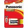 Bateria PANASONIC 6LR61 9V.Produkt dostępny od ręki!