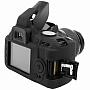 Osłona Gumowa na aparat Nikon D3000 Black.PROMOCJA!! Produkt dostępny od ręki!