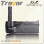 TRAVOR Battery Grip do  NIKONA D3100,D3200 ,D3300 . Dostępny od ręki !!!