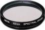 FILTR HOYA SPE.CROSS 58mm Produkt dostępny od ręki!!!