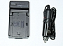 Ładowarka akumulatorów Canon BP-511/511A, CB-5L. Dostępna od ręki !!!