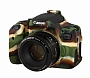 Osłona Gumowa EasyCover na aparat CANON EOS 750D Camouflage . Produkt dostępny od ręki!