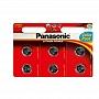 Bateria PANASONIC CR2032 6szt .Produkt dostępny od ręki!