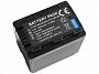 Akumulator zamiennik PANASONIC VW-VBT380.Produkt dostepny od ręki!