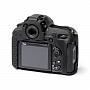Osłona Gumowa EasyCover do Nikon D850 czarna .Produkt dostepny od reki!