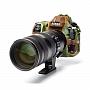 Osłona Gumowa EasyCover do Nikon D850 camouflage .Produkt dostepny od reki!