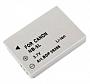 Akumulator zamiennik NB-5L .Produkt dostępny od ręki!