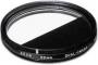 FILTR HOYA DUAL IMAGE 58mm Produkt dostępny od ręki!!!