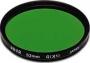 FILTR HOYA GREEN (X1) 55mm Produkt dostępny od ręki!!!