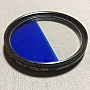 Filtr HOYA COLOR BLUE 52mm.Produkt dostepny od reki!