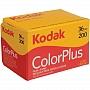 Film KODAK COLOR PLUS 200/135/36. Produkt dostępny od ręki!