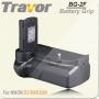 Battery Grip do  NIKONA D3100,D3200 ,D3300 . Dostępny od ręki !!!