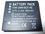 Akumulator zamiennik Panasonic BCF10. JNT.Produkt dostepny od reki!