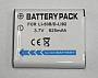 Akumulator zamiennik  OLYMPUS Li-50B .produkt dostepny od ręki!