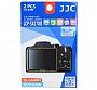 FOLIA OCHRONNA LCD CANON SX170IS ,SX160 JJC 2 szt.Produkt dostepny od ręki!