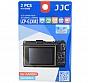 FOLIA OCHRONNA LCD CANON G1XMark II JJC 2 szt.Produkt dostępny od ręki!