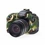 Osłona Gumowa EasyCover na aparat  CANON EOS 7D MK II Camouflage. Produkt dostępny od ręki!