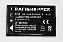 Akumulator zamiennik  FUJI FNP-60.Produkt dostepny od ręki!