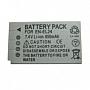 Akumulator zamiennik NIKON EN-EL24.Produkt dostępny od ręki!