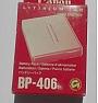 Akumulator CANON BP-406 ORYGINAŁ .Produkt dostępny od ręki!