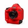Osłona Gumowa EasyCover na aparat CANON EOS 1DX Mark II/1DX  RED . Produkt dostępny od ręki!