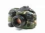 Osłona Gumowa EasyCover na aparat Nikon D7100/D7200 Camouflage . Produkt dostępny od ręki!