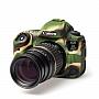 Osłona Gumowa EasyCover na aparat  CANON EOS  5D MK IV  Camouflage  . Produkt dostępny od ręki!