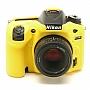 Osłona Gumowa EasyCover na aparat Nikon D7100/D7200 YELLOW . Produkt dostępny od ręki!