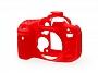 Osłona Gumowa EasyCover na aparat CANON EOS 7D Mark II  RED . Produkt dostępny od ręki!