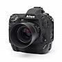 Osłona Gumowa EasyCover na aparat Nikon D5 BLACK   . Produkt dostępny od ręki!
