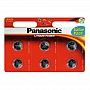 Bateria PANASONIC CR2025 6szt .Produkt dostępny od ręki!