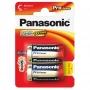 Bateria PANASONIC LR-14 KPL 2szt . Produkt dostępny od ręki!