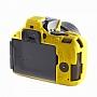 Osłona gumowa EasyCover do NIKON D5500/D5600 YELLOW . Produkt dostepny od ręki!