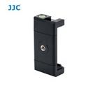 Uchwyt na Smartfon z poziomicą i stopką na akcesoria JJC SPC-1A