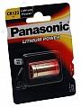 Bateria PANASONIC CR-123. produkt dostepny od ręki!